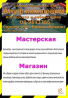Алуф махшевим - ремонт и птодажа компьютеров Ришон-ле-Цион
