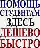 Прочее образование Москва