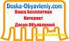 Профессиональные магические услуги Киев