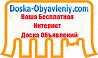 Маркетинг Новочеркасск