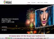 Изготовление видеоэкранов, LED-табло, бегущих строк и комплектующих в Санкт-Петербурге. Доставка по Санкт-Петербург