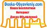 Оборудование для энергетики Челябинск