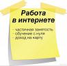 Маркетинг Екатеринбург