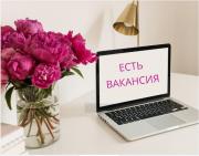 Маркетинг Осташков