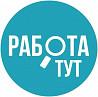 Другие сферы занятий Уфа
